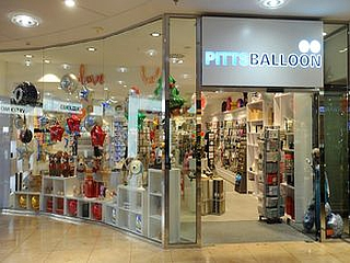 Pittsballoon_Lubu_01.jpg