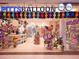 Pitts_Balloon_-_Stuttgart_01__002_.jpg